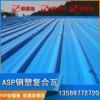 山东烟台asp塑钢耐腐板 pvc图片