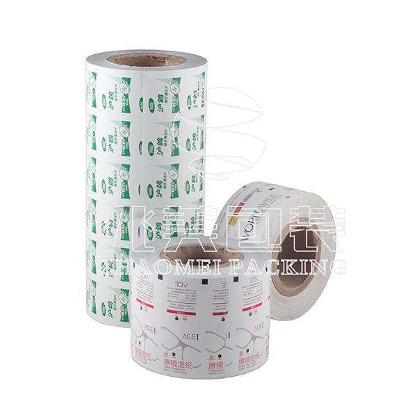 东莞兆美厂家专业定制各种纸铝塑卷膜 延时湿巾袋卷膜