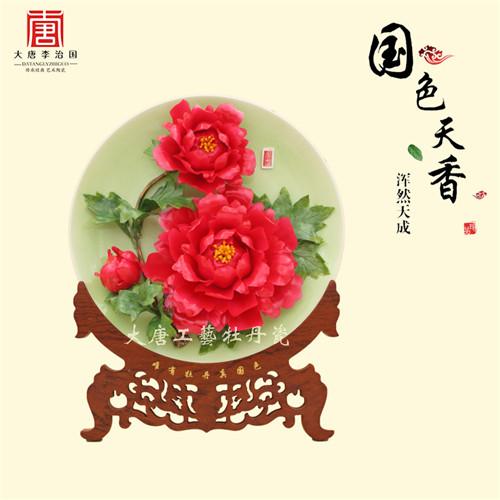 洛阳牡丹瓷工艺品 郑州特色礼品