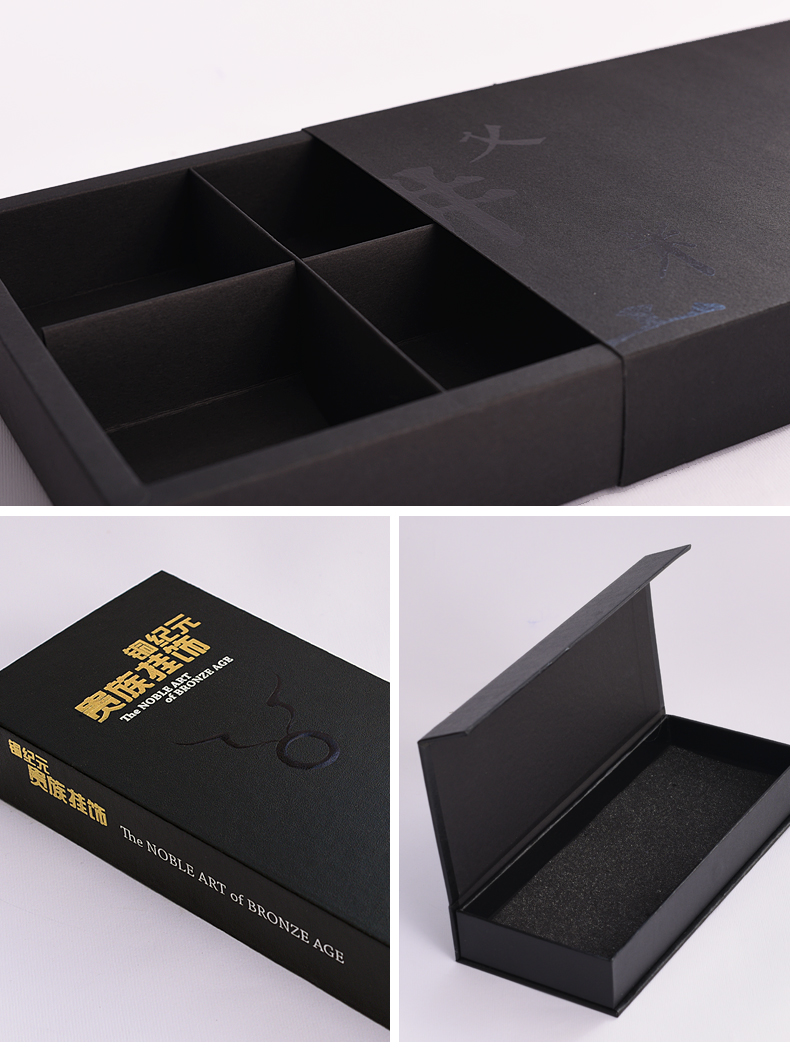 深圳牛皮盒定制包装盒 瓦楞彩盒 白卡纸盒 铁塔蛋糕盒 礼品盒厂家订做 牛皮盒子