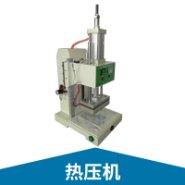 电气机械连接设备热压机三板四柱型多工位脉冲加热恒温热压机