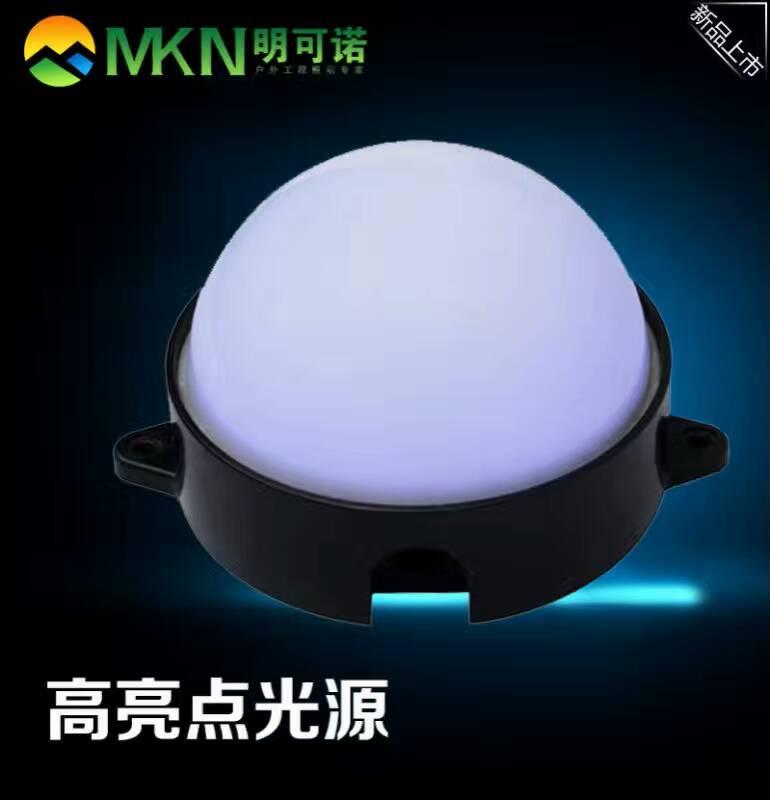 LED点光源价格及图片、图库、图片大全