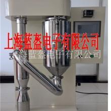 上海小型喷雾干燥机,新型小型喷雾