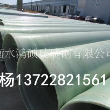 山东厂家直销 玻璃钢管道 各种型号 玻璃钢管道厂家 玻璃钢石油管道批发
