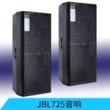 临沂晨宇演出设备JBL725音响舞台专业音响功放设备户外音箱
