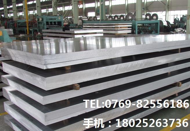 进口6063-T6铝厚板,6063-T6铝块