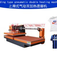 厂家批发直销07新款绣花热熔胶(膜)烫胶机 烫胶机 台式烫胶机