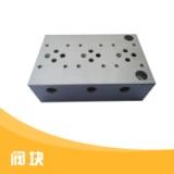 阀块具有结构紧凑维护方便阀块定制价格实惠阀块厂家供应