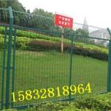 框架护栏网 圈地围栏