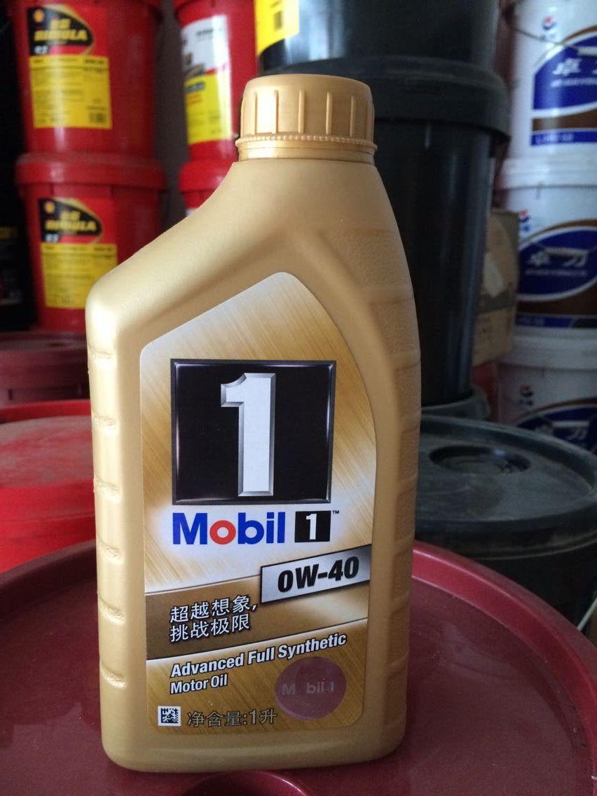 美孚金装1号1L润滑油 优质美孚金装机油 福建 美孚金装1号润滑油