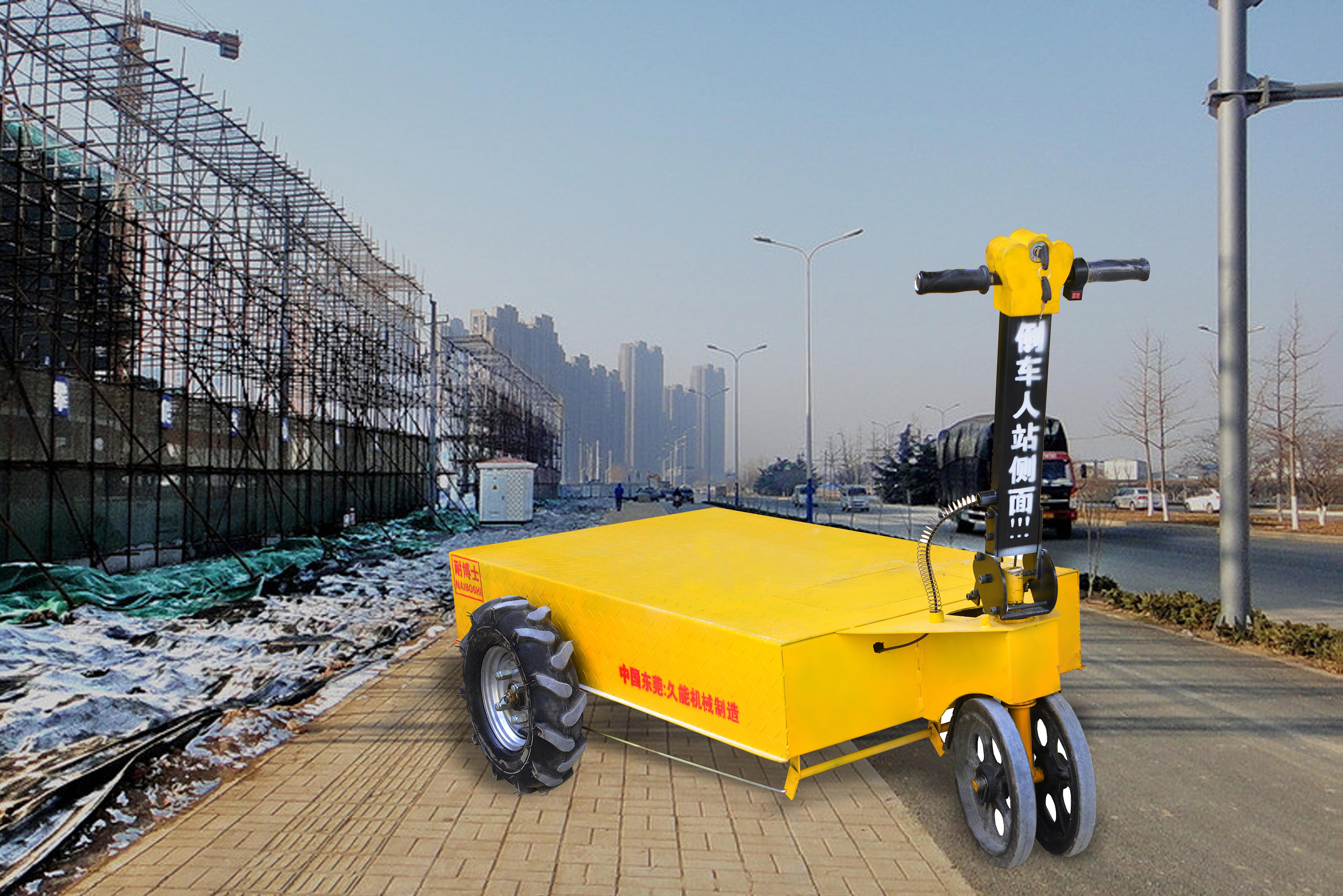 耐博士电动平板车 电动平板车供应商 电动车价格  东莞耐博士电动平板车