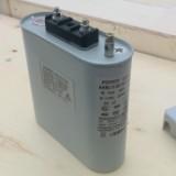 BSMJ、BCMJ、BKMJ系列自愈式并联电力电容器