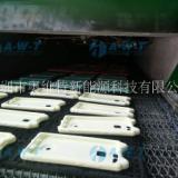 UV硅胶手机壳隧道炉改造