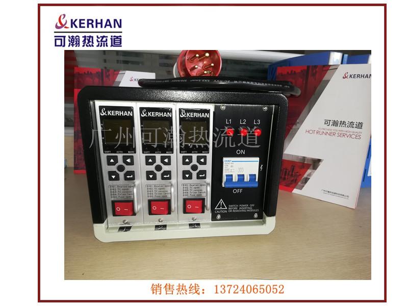 广东热流道3组温控箱,热流道温控箱厂家批发 KH-K2-3Z温控箱