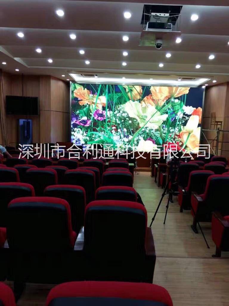 P2.5高清室内LED显示屏