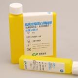 低密度脂蛋白胆固醇测定试剂盒