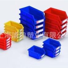 热销推荐塑料零件盒背挂式塑料零件盒背挂式零件箱供应商直销批发 背挂式零件箱