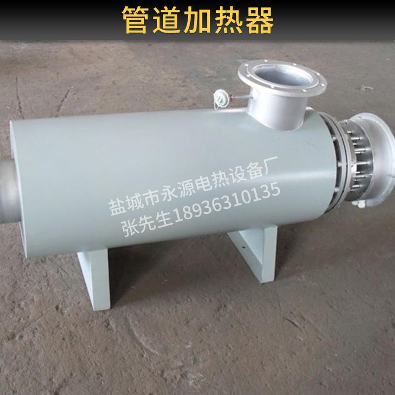 江苏陶瓷加热器丨江苏电加热器风道式丨陶瓷加热器批发