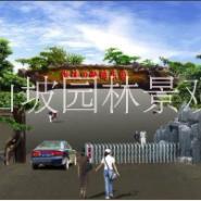 苏州假树大门图片