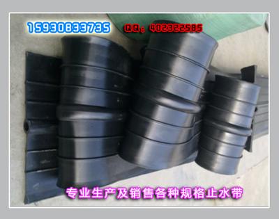 中埋式橡胶止水带 资讯 上沅橡胶厂15930833735