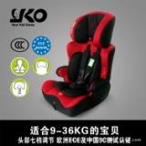 厂家直销YKO儿童安全座椅 全国儿童安全座椅批发 YKO安全座椅采购