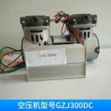 空压机型号GZJ300DC制氧机专用压缩机小型制冷压缩机直流无油压缩机厂家直销