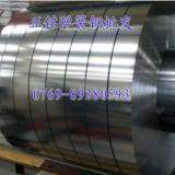 SPCC进口双光铁料,SPCC冲压拉伸铁料用途价格