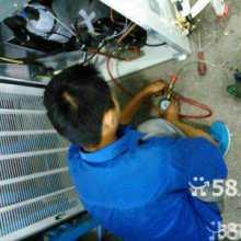 西安空调维修哪家好 13389269771 空调维修加氟回收