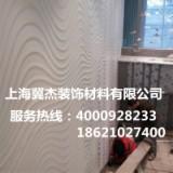 波浪板 背景墙 异形波浪板 常规波浪板 波浪板定制 异形波浪板装饰板
