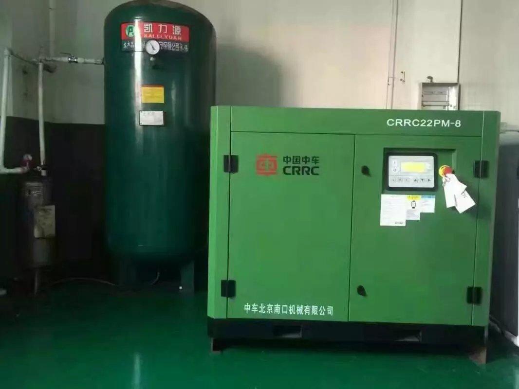 22kw永磁变频机|西安zhongche永磁变频空压机优势