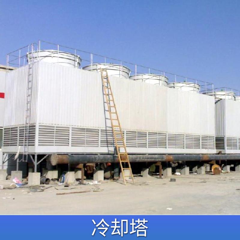 RTLQF-1000方形逆流冷却塔 玻璃钢冷却塔,
