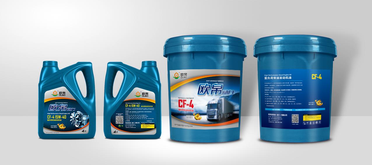 CKE蜗轮蜗杆油批发 江苏CKE蜗轮蜗杆油经销商 齿轮机油厂家 CKE蜗轮蜗杆油价格