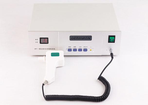 震动感觉阈值检测仪—VPT-I