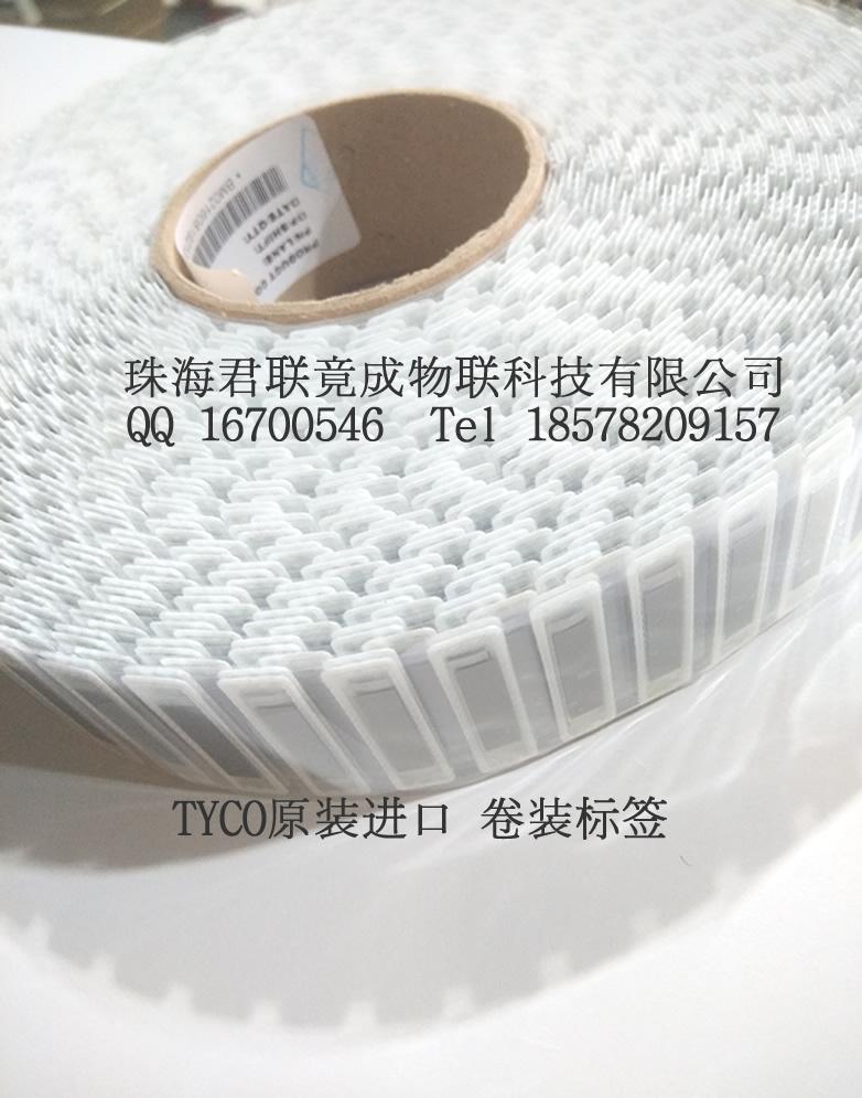 TYCO声磁卷装防盗标签S1软标签电子标签原装进口