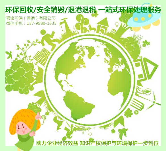 广东、上海、天津、江苏省 重庆市、四川省、河南省 退港覆铜板、废贴片电容、电脑散热