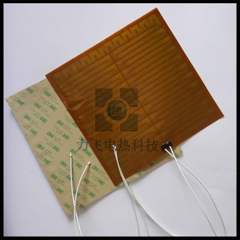PI加热膜 厂家生产 品质保证销售