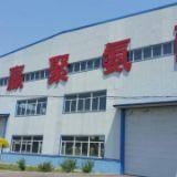 哈尔滨聚氨酯板沈阳华赢新型板材有限公司