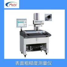 深圳市特维尼科技表面粗糙度测量仪表高精度面轮廓粗糙度仪厂家直销