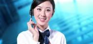江门市新会区国正机电设备有限公司