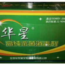 供应二氧化氯调味品消毒粉消毒杀灭细菌批发