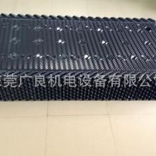 溥膜式填料片冷却塔PVC填料冷却塔填料东莞机电设备 溥膜式填料批发