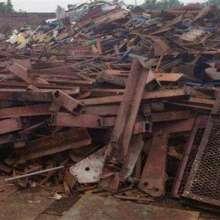 废钢 废钢回收 废钢回收厂家 废钢回收批发
