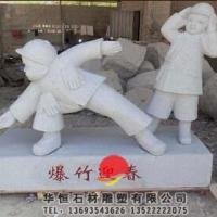 人物石雕定制园林雕塑各式人物石雕华恒石材雕塑厂家