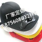 供应新奇特产品太阳能清凉风扇帽 太阳能风扇帽 H0502太阳能风扇帽