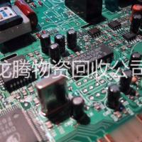 线路板回收  线路板回收公司  线路板回收厂家 高价线路板回收