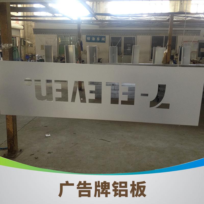 包门头雕花铝板厂家 直供 广东欧佰铝单板厂 电话18620829968