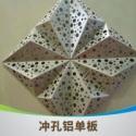 外墙氟碳铝单板价格图片