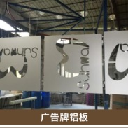 镂空铝单板厂家定制图片