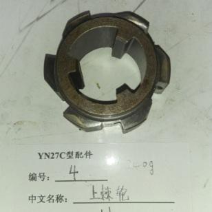山东浙江手持式凿岩机上棘轮组件图片