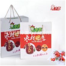 特级枣夹核桃一公斤装礼盒1000g新疆和田大枣独立小包装产地批发